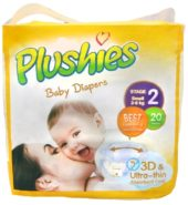 Plushies Diapers Baby Stage 2 20ct